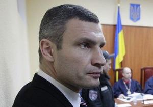 Кличко увидел  руку Януковича  в решении суда по делу Власенко