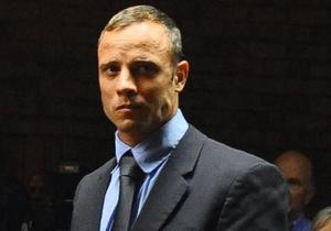 Судья в ЮАР решит, выпускать ли Писториуса под залог