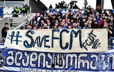 Фанаты в Грузии поддержали акцию сохранения запорожского Металлурга