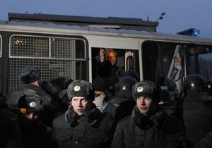 Митинги оппозиции в России: В центре Москвы усилены меры безопасности
