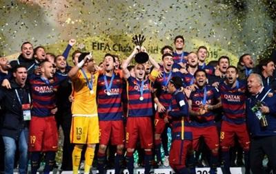 Барселона завоевала звание лучшей команды мира