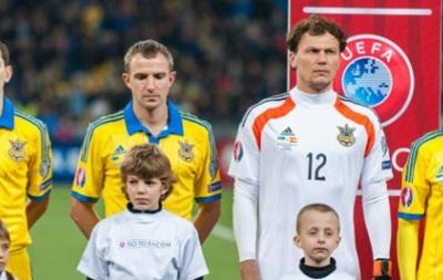 Болельщики выбрали песню, которая будет сопровождать сборную на Евро-2016