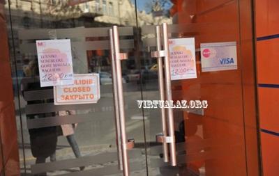 В Азербайджане валютная паника: не работают банки и магазины