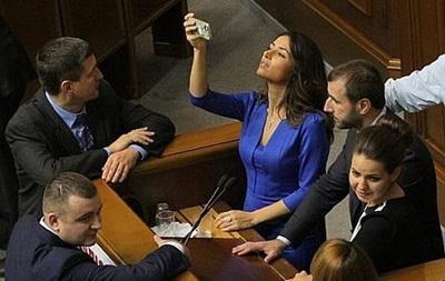 Мартыненко и Огневич лишили депутатских мандатов