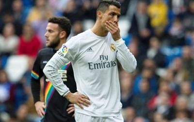 Роналду недоволен поведением болельщиков Реала