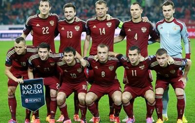 Россияне выбрали базу в Париже, чтобы быть поближе к финалу Евро-2016