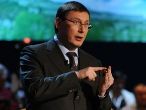 Луценко проверяет Нацбанк на предмет мошенничества