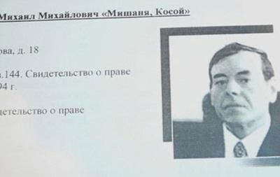 В Крыму застрелили близкого соратника Ахметова - СМИ