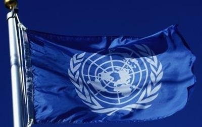 ООН утвердила бюджет на два года