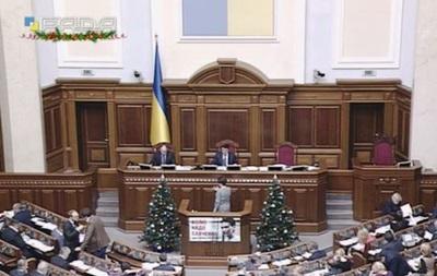 Депутаты будут работать без каникул до февраля