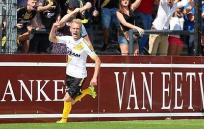 Украинец отметился голом в чемпионате Бельгии