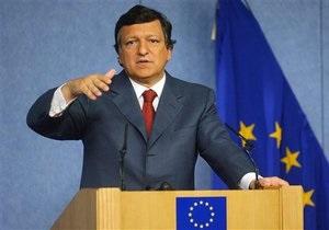 Еврокомиссия подает в суд на Совет ЕС, требуя более высоких зарплат для еврочиновников