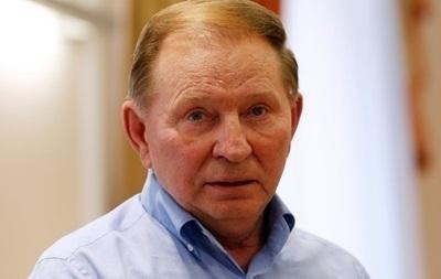 Кучма не против уступить место переговорщика по Донбассу