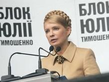 Тимошенко заявляет о необходимости усиления полномочий правительства