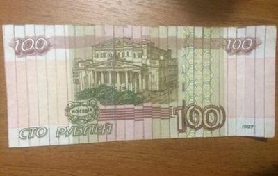 В России задержали хитроумного фальшивомонетчика