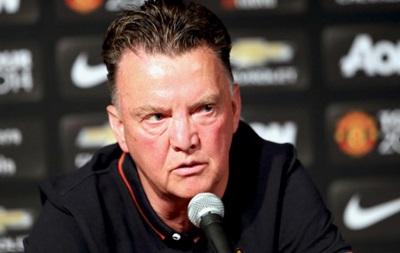 Ван Гал смягчил в Манчестер Юнайтед дисциплину по просьбе игроков