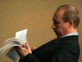 Ведомости: Путин увеличил пошлины на ввоз ножей, ложек и вилок