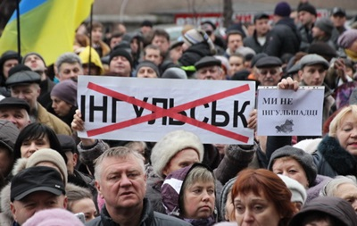 В Кировограде произошли столкновения на митинге