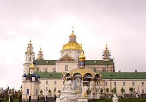 Тернопольский облсовет просит Кабмин отобрать у УПЦ Почаевскую Лавру