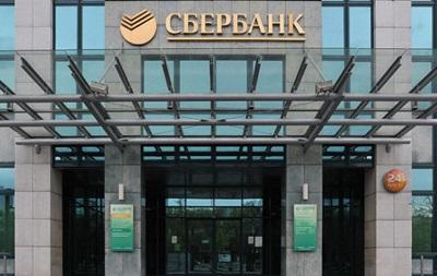 Ощадбанк: переименование Сбербанка России незаконно