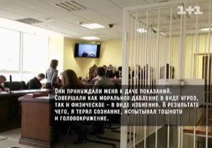 Обвиняемый в педофилии известный аккордеонист рассказал о пытках в СИЗО