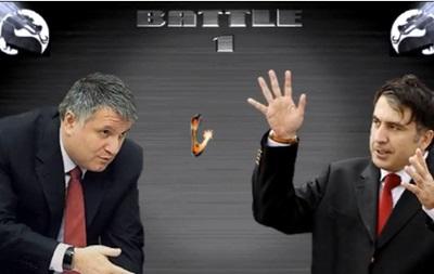 Авакова и Саакашвили высмеяли в Сети