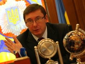 Минюст не разрешил украинцам покупать травматическое оружие
