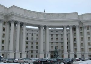МИД отреагировал на заявление Еврокомиссии по безвизовому режиму