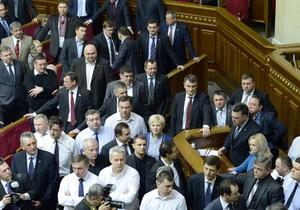 Оппозиция поддержала идею коммунистов о снижении пенсионного возраста, но для принятия закона не хватило шести голосов