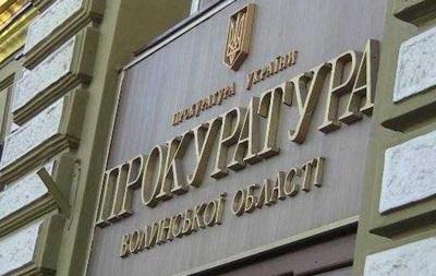 На Волыни уволили 66 сотрудников прокуратуры