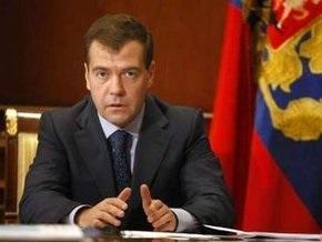 Медведев: Кризис поможет стране
