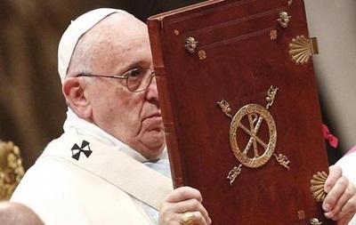 Папа Римский призвал к ненасильственному достижению мира
