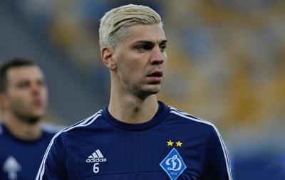 Динамо запросило за Драговича почти 22 миллиона евро