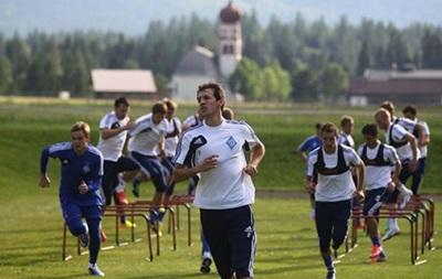 Динамо определилось с первыми соперниками в 2016 году