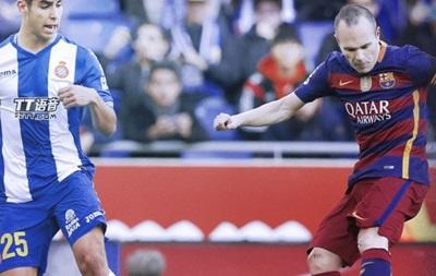 Эспаньол остановил Барселону