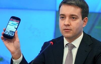 Турецкие хакеры взломали Instagram министра связи РФ