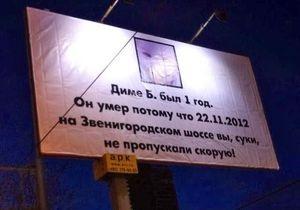 Вы не пропускали скорую: московских водителей обвинили в гибели ребенка
