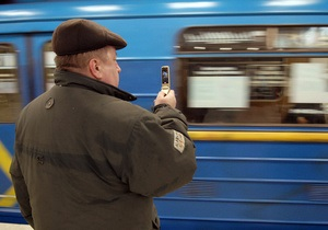 Киевский метрополитен назвал сроки появления бесплатного Wi-Fi