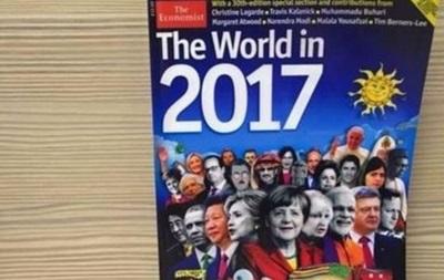 Итоги 3 января: Конфуз Порошенко, демарш саудитов