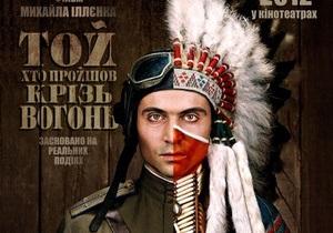 Украинский фильм попал в лонг-лист Оскара