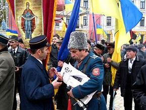 В Тернополе участники ОУН-УПА получили от мэрии по 300 гривен
