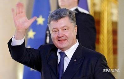 Итоги 4 января: Запрет кино и Порошенко в фото