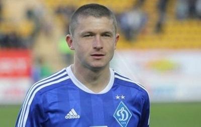 Динамовский полузащитник отправиться в Грецию до конца сезона