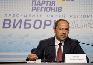 Тигипко исключил сотрудничество Партии регионов и УДАРа в новом парламенте