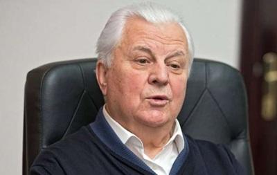 Не надо бояться особого статуса Донбасса - Кравчук