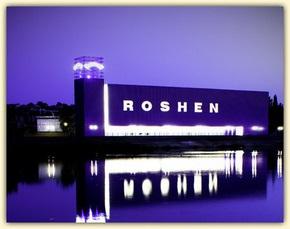 Корпорация \ Рошен\  возглавила августовский медиа-рейтинг украинских кондитеров