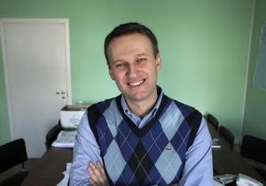 Найдена связь между постами в блоге Навального и стоимостью акций российских компаний