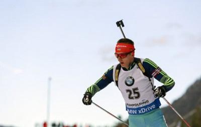 Биатлон: Пидручный показал лучший результат в карьере