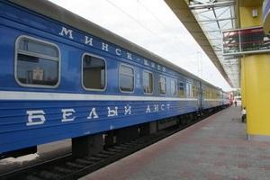 Беларусь приостановила продажу билетов на поезда в Украину