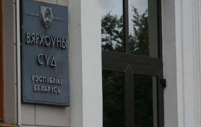 В Беларуси вынесли первый в 2016 году смертный приговор